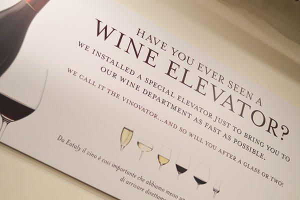 Eataly wine elevator